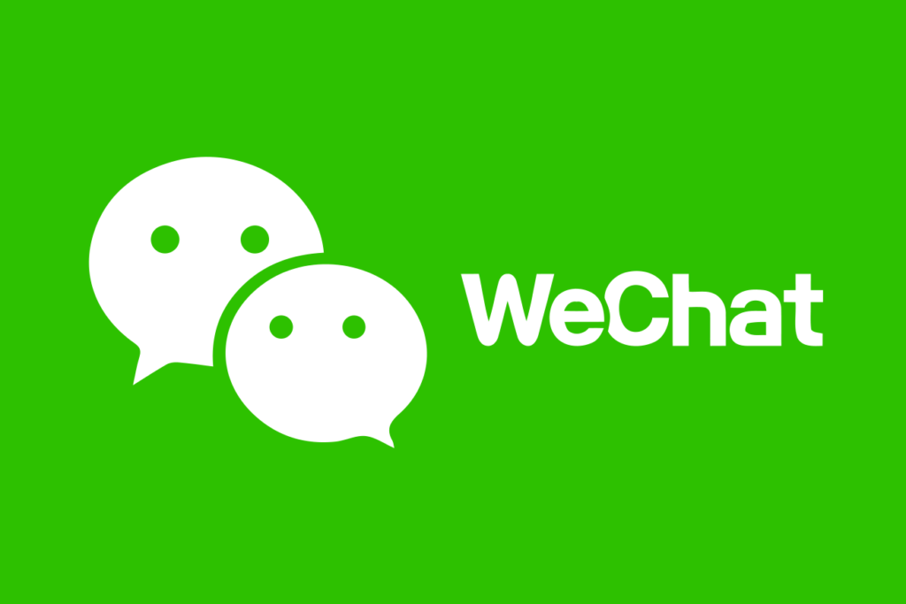 WeChatは危険なの?安全な中国向けマーケティングの方法!